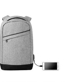 Раница за лаптоп с екстри - сив цвят